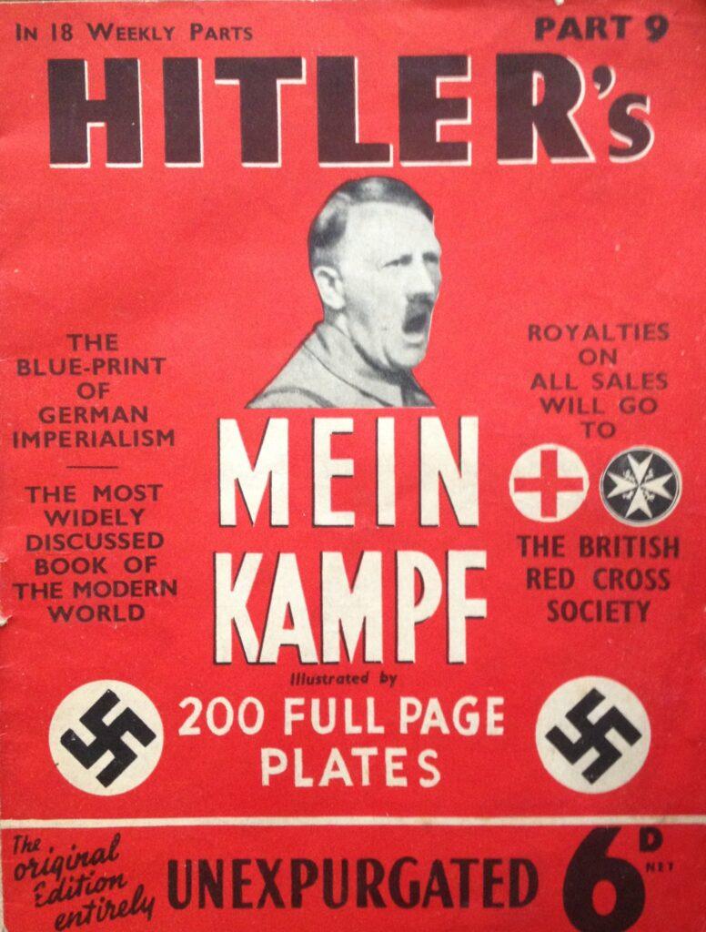 Mein Kampf Poster